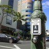 ハワイに行く前に知っておきたいメモ一覧