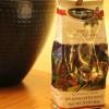Hawaiian Isles の VANILLA MACADAMIAコナ・コーヒーをWalmartで購入