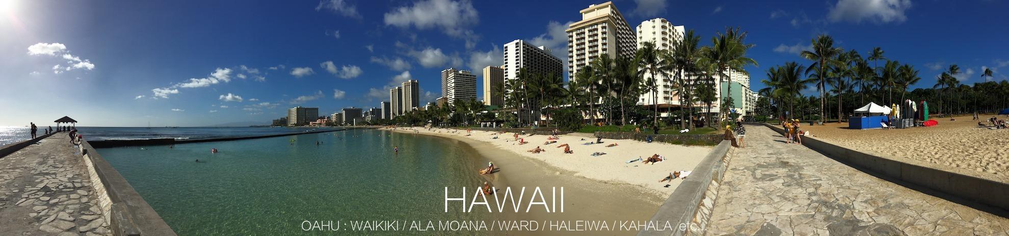 子連れハワイ個人旅行ノート
